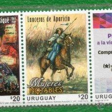 Sellos: URUGUAY 2016-MUJERES NOTABLES:E. COMPTE Y RIQUE Y LANCERAS DE APARICIO-TT:CABALLOS,LIBROS,ESCUELAS,L. Lote 54957134