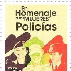 Sellos: URUGUAY-2016- MUJERES POLICÍAS-TT: SOMBREROS,UNIFORMES,ESCUDOS. Lote 55089180