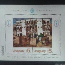 Sellos: SELLOS DE URUGUAY. EXPAMER 77. YVERT HB-29. SERIE COMPLETA NUEVA SIN CHARNELA.. Lote 58342637