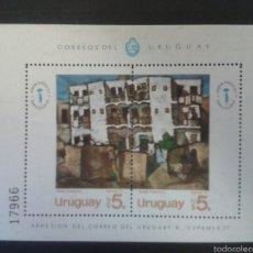 Sellos: SELLOS DE URUGUAY. EXPAMER 77. YVERT HB-29. SERIE COMPLETA NUEVA SIN CHARNELA. Lote 58342642