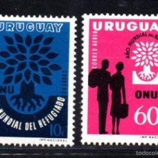 Sellos: URUGUAY 678 Y AÉREO 206** - AÑO 1960 - AÑO MUNDIAL DEL REFUGIADO. Lote 58558642