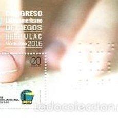 Sellos: URUGUAY 2016 -8º CONGRESO LATINOAMERICANO DE CIEGOS-TT: BRAYLE,FAROSMAPAS,BASTONES. Lote 58716575