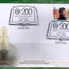 Sellos: URUGUAY-2016 -200 A. BIBLIOTECA NACIONAL DE URUGUAY -TT: LIBROS,RELIGIÓN,EDIFICIOS,MONUMENTOS,FAROL. Lote 193450888