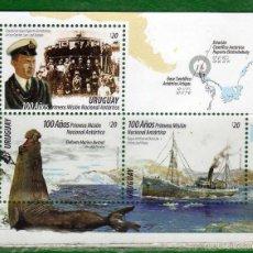 Sellos: URUGUAY 2016 -100 AÑOS PRIMERA MISIÓN NACIONAL ANTÁRTICA-TT:BARCOS,MAPAS,ELEFANTE MARINO,SOMBRERO,ES. Lote 58717077