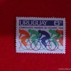 Sellos: URUGUAY,,,1969, CYCLING GAMES 1V . Lote 59722975