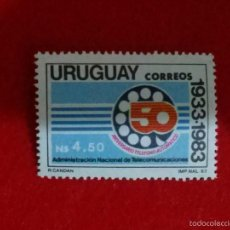 Sellos: URUGUAY,,,1983, TELEPHONE AUTOMATION 1V. Lote 59723891