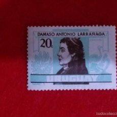 Sellos: URUGUAY,,1963, D.A. LARRANAGA 1V . Lote 59724087