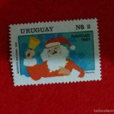 Sellos: URUGUAY,,,,1981, CHRISTMAS 1V ,,NUEVO. Lote 59724611