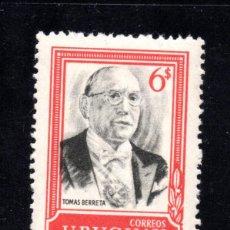 Sellos: URUGUAY 784** - AÑO 1969 - PRESIDENTE TOMÁS BERRETA. Lote 60828567