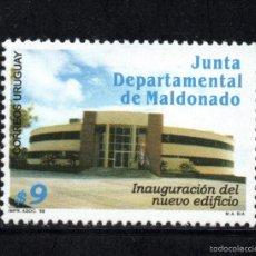 Sellos: URUGUAY 1868** - AÑO 1999 - ARQUITECTURA - NUEVA SEDE DEL CONSEJO DEPARTAMENTAL DE MALDONADO. Lote 60828791