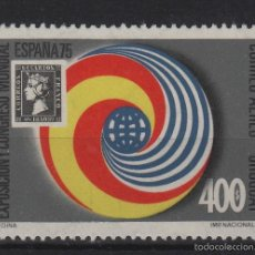 Sellos: URUGUAY . SIN CHARNELA, PARTICIPACION EXPOSICION FIL MUNDIAL ESPAÑA 75 . CORREO AÉREO. Lote 158009209