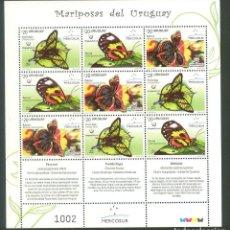Sellos: URUGUAY-2016 PLANCHA- SERIE MERCOSUR-MARIPOSAS TT: FLORA,FAUNA. Lote 62061372