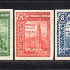 Sellos: URUGUAY 331/33** - AÑO 1927 - EXPOSICIÓN FILATÉLICA DE MONTEVIDEO. Lote 62318632