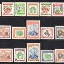Sellos: URUGUAY 623/39** - AÑO 1954 - FLORA - ARBOLES - FLORES - FAROS - FAUNA - ARQUITECTURA. Lote 62318816