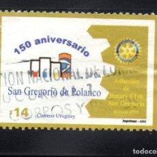Sellos: URUGUAY 2133 - AÑO 2003 - 150º ANIVERSARIO DE LA CIUDAD DE SAN GREGORIO DE POLANCO. Lote 62319088