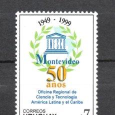 Sellos: URUGUAY 1826** - AÑO 1999 - 50º ANIVERSARIO DE LA OFICINA REGIONAL DE CIENCIA Y TECNOLOGÍA . Lote 63167048