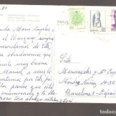Sellos: POSTAL CON SELLO USADO DE URUGUAY AÑOS 1976 Y 1979. Lote 64028119