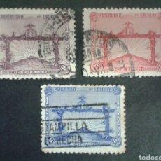 Sellos: SELLOS DE URUGUAY. YVERT 371/3. SERIE COMPLETA USADA. DEPORTES. FÚTBOL. Lote 75093787