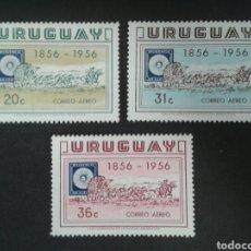 Sellos: SELLOS DE URUGUAY. YVERT A-150/2. SERIE COMPLETA NUEVA SIN CHARNELA. SELLOS SOBRE SELLOS.. Lote 75107610