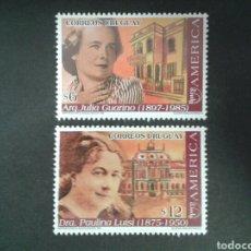 Sellos: SELLOS DE URUGUAY. YVERT 1759/60. SERIE COMPLETA NUEVA SIN CHARNELA. AMÉRICA UPAEP.. Lote 75108641