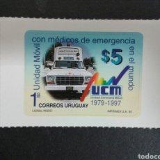 Sellos: SELLOS DE URUGUAY. YVERT 1620. SERIE COMPLETA NUEVA SIN CHARNELA. MEDICINA.. Lote 76052014