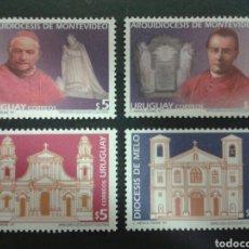 Sellos: SELLOS DE URUGUAY. YVERT 1631/4. SERIE COMPLETA NUEVA SIN CHARNELA.. Lote 76052023