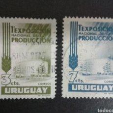 Sellos: SELLOS DE URUGUAY. YVERT 642/3. SERIE COMPLETA USADA. AGRICULTURA. Lote 76052077
