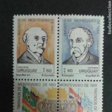 Sellos: SELLOS DE URUGUAY. YVERT 1316/9. SERIE COMPLETA NUEVA SIN CHARNELA. TRATADOS DE MONTEVIDEO.. Lote 77275331