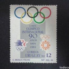 Sellos: SELLOS DE URUGUAY. YVERT 1156. SERIE COMPLETA NUEVA SIN CHARNELA. DEPORTES. Lote 77373317