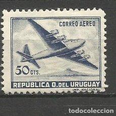 Sellos: URUGUAY CORREO AEREO YVERT NUM. 160 ** NUEVO SIN FIJASELLOS. Lote 154941117