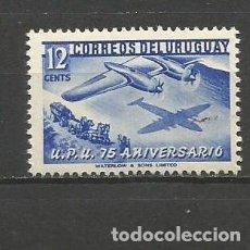 Sellos: URUGUAY YVERT NUM. 618 ** NUEVO SIN FIJASELLOS . Lote 154941286