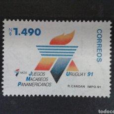 Sellos: SELLOS DE URUGUAY. YVERT 1356. SERIE COMPLETA NUEVA SIN CHARNELA. DEPORTES. Lote 79681070