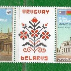 Sellos: URUGUAY-2017- 25A. RRDD URUGUAY-BELARÚS TT:BANDERAS,FAUNA, FLORES,EDIFICIOS,TEATROS. Lote 98989607