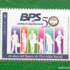 Sellos: URUGUAY-2017- 50 AÑOS DEL BCO. PREVISIÓN SOCIAL TT: GENTE, ANIVERSARIOS . Lote 98990711