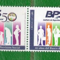 Sellos: URUGUAY-2017- 50 AÑOS DEL BCO. PREVISIÓN SOCIAL TT: GENTE, ANIVERSARIOS . Lote 98990859