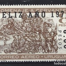 Sellos: URUGUAY - SELLO NUEVO SOBREIMPRESO. Lote 102522959
