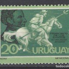 Sellos: URUGUAY - SELLO NUEVO . Lote 103319311