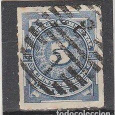 Sellos: URUGUAY 1884 - YVERT NRO. 60 - USADO. Lote 104179243