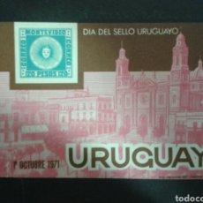 Sellos: URUGUAY. YVERT HB-20. SERIE COMPLETA NUEVA SIN CHARNELA. SELLOS SOBRE SELLOS.. Lote 104660003
