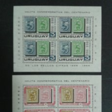 Sellos: URUGUAY. YVERT HB-13/4. SERIE COMPLETA NUEVA SIN CHARNELA. SELLOS SOBRE SELLOS.. Lote 104660047