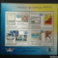 Sellos: URUGUAY. YVERT HB-45. SERIE COMPLETA NUEVA SIN CHARNELA. SELLOS SOBRE SELLOS. Lote 104661339