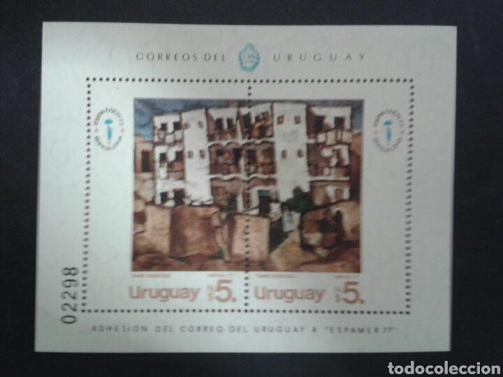 URUGUAY. YVERT HB-29. SERIE COMPLETA NUEVA SIN CHARNELA. EXPAMER 77. (Sellos - Extranjero - América - Uruguay)