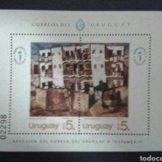 Sellos: URUGUAY. YVERT HB-29. SERIE COMPLETA NUEVA SIN CHARNELA. EXPAMER 77.. Lote 104661646