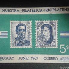 Sellos: URUGUAY. YVERT HB-15. SERIE COMPLETA USADA. SELLOS SOBRE SELLOS.. Lote 104747251