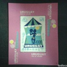 Sellos: URUGUAY. YVERT HB-25A. SERIE COMPLETA NUEVA SIN CHARNELA. TURISMO. Lote 104747282