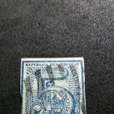 Sellos: SELLO 5 CENTIMOS 1866 REP. URUGUAY SIN PERFORAR. Lote 105171235