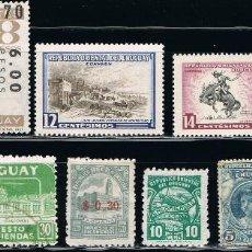 Sellos: URUGUAY - LOTE DE 10 SELLOS - VARIOS (USADO) LOTE 3. Lote 105722215
