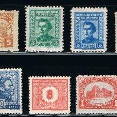 Sellos: URUGUAY - LOTE DE 10 SELLOS - VARIOS ANTIGUOS (USADO) LOTE 4. Lote 105722627