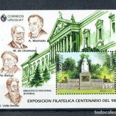 Sellos: 1997. URUGUAY. HOJA BLOQUE. EXPOSICIÓN CENTENARIO DEL 98. NUEVA SIN FIJASELLOS. Lote 107976023