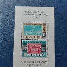 Sellos: HOJA BLOQUE1964 CAMPEONATO HOMENAJE A LOS CAMPEONES OLÍMPICOS DE FÚTBOL 1924 1928. Lote 115470583